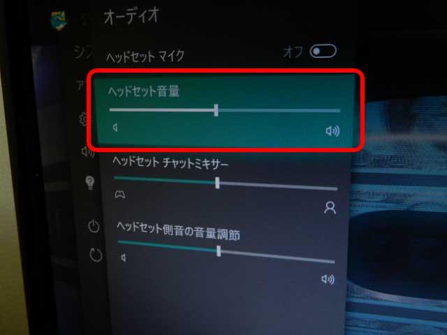 f:id:XboxOneX:20181008210333j:plain