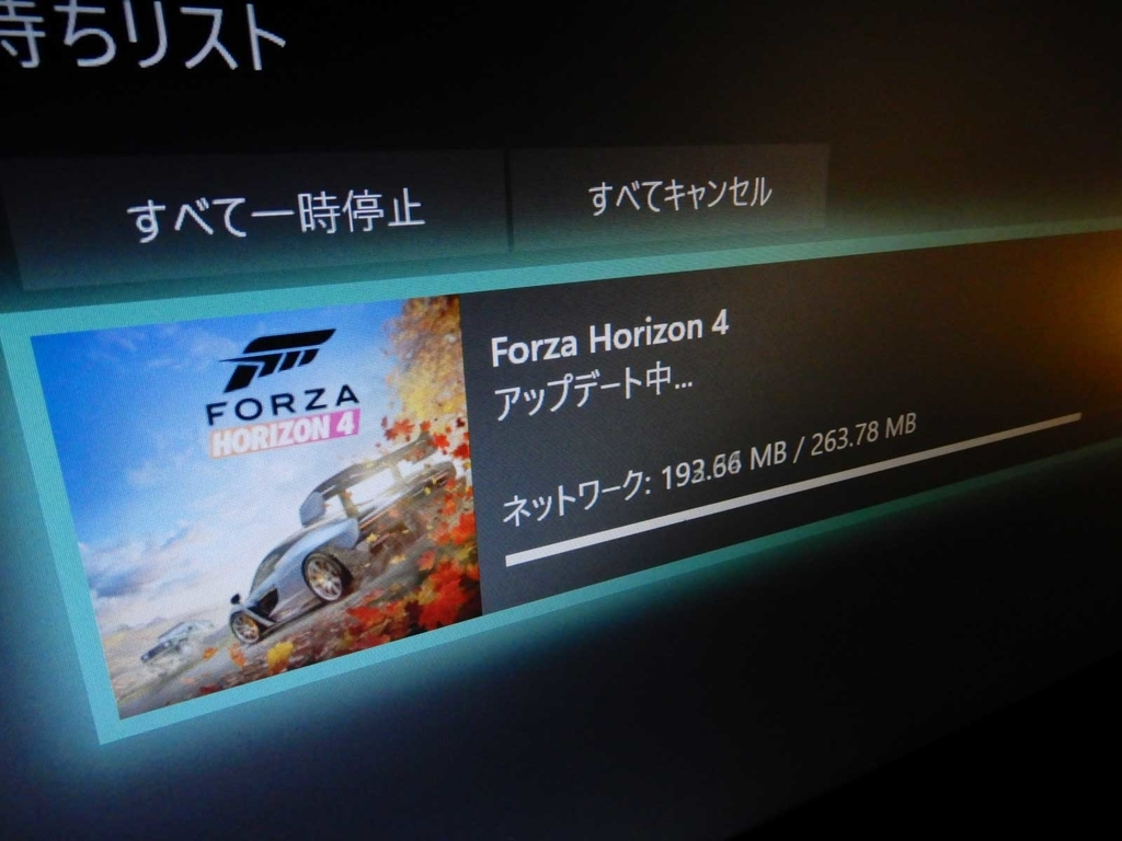 f:id:XboxOneX:20181011070421j:plain