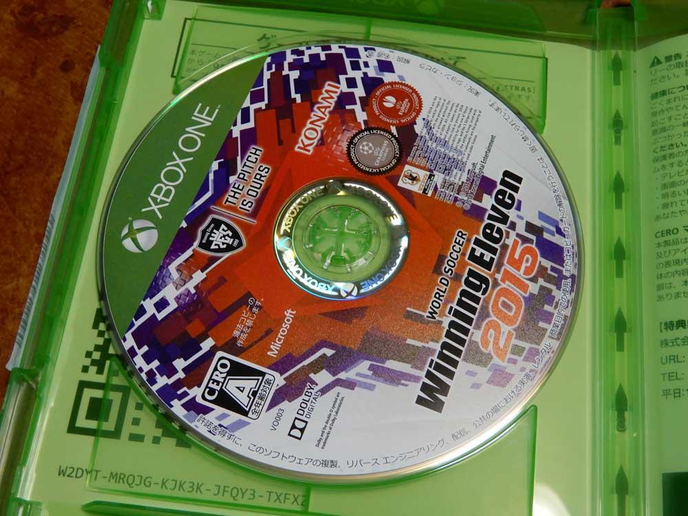 f:id:XboxOneX:20181103172405j:plain