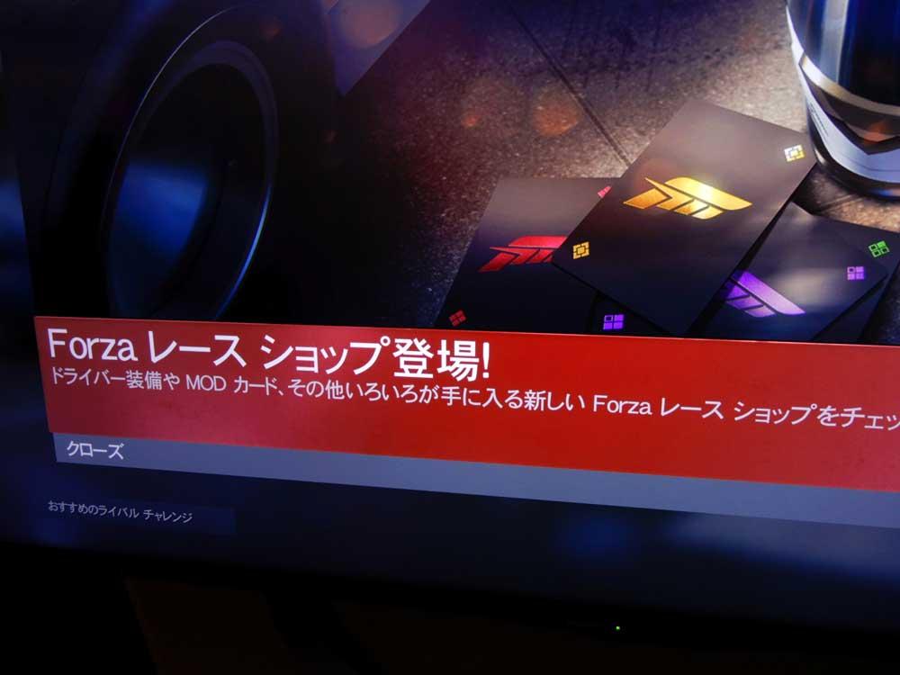 f:id:XboxOneX:20181113073215j:plain