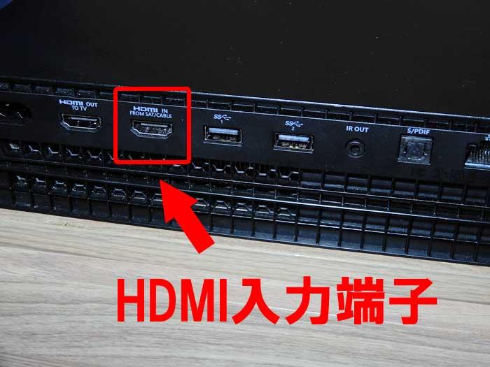 Xbox One X 背面のHDMI入力端子