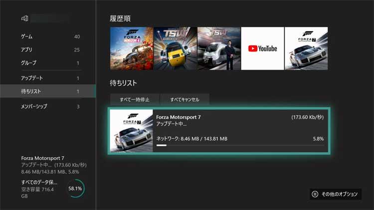 f:id:XboxOneX:20190414074810j:plain