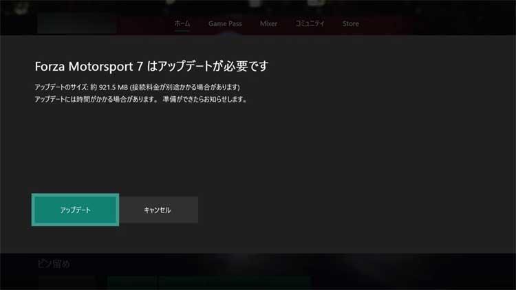 Forza Motorsport 7 5月のアップデート2