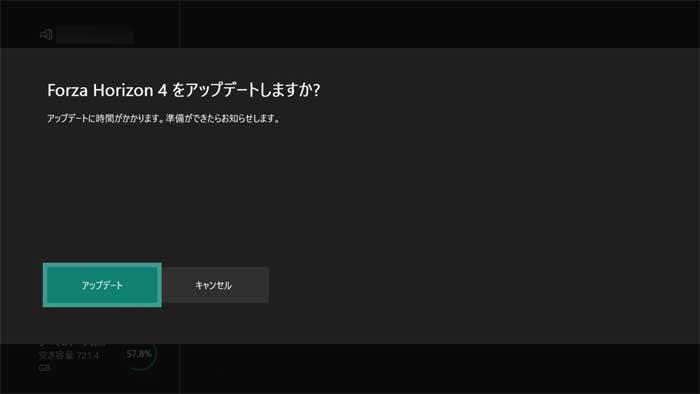 f:id:XboxOneX:20190513071735j:plain