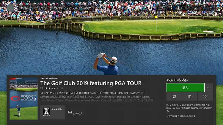 The Golf Club 2019 featuring PGA TOUR 2
