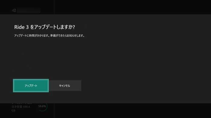 f:id:XboxOneX:20190609130314j:plain