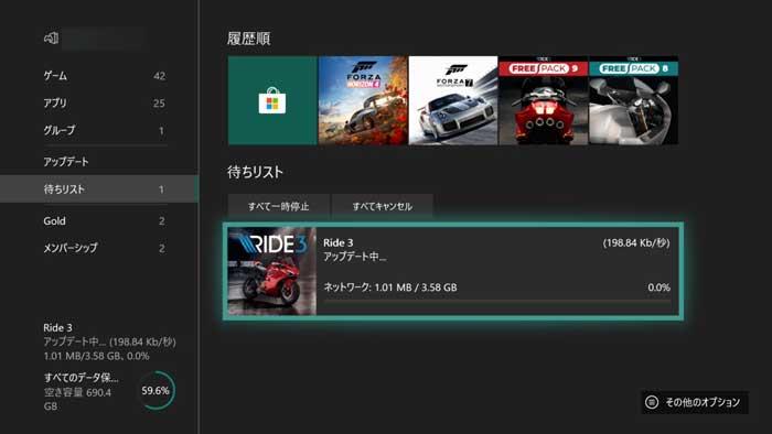 f:id:XboxOneX:20190609130325j:plain