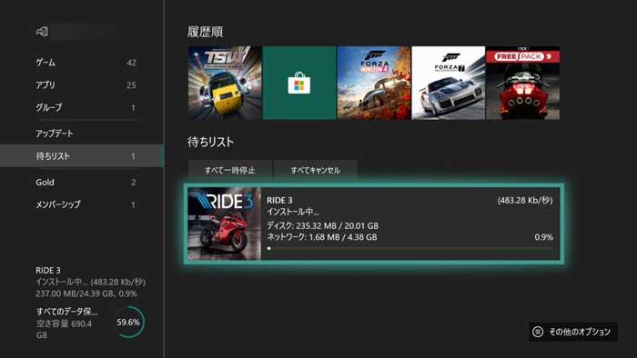 f:id:XboxOneX:20190609142106j:plain