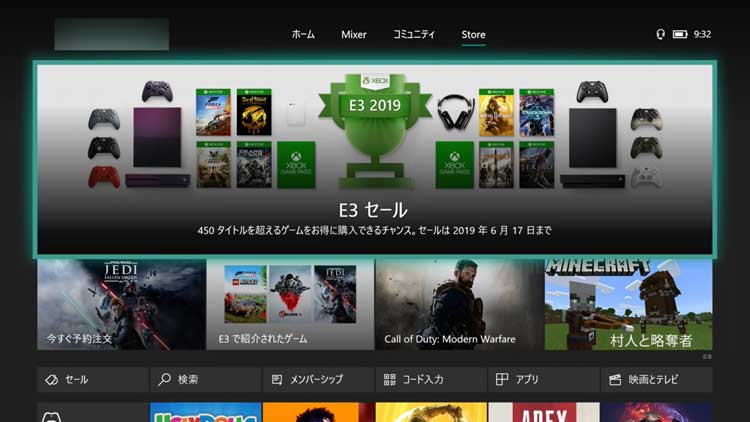 f:id:XboxOneX:20190613093539j:plain