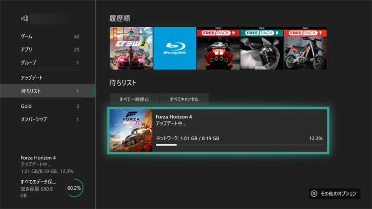 f:id:XboxOneX:20190617095509j:plain