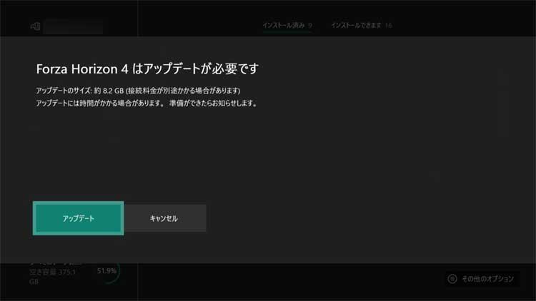 f:id:XboxOneX:20190617095512j:plain