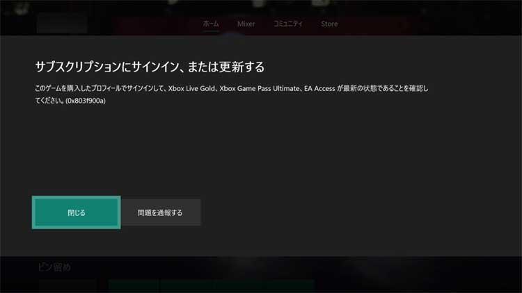 f:id:XboxOneX:20190628010703j:plain