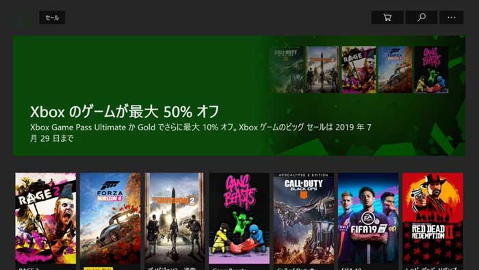 f:id:XboxOneX:20190727101848j:plain