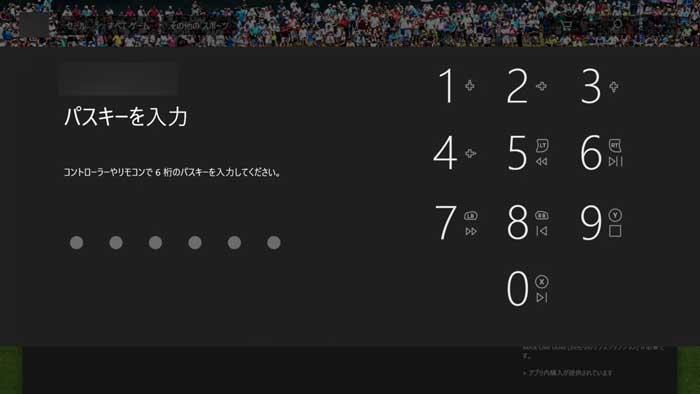 f:id:XboxOneX:20190727101859j:plain