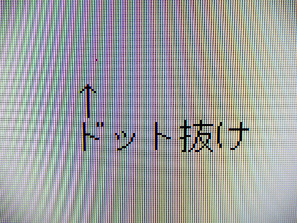 f:id:XboxOneX:20190910104707j:plain