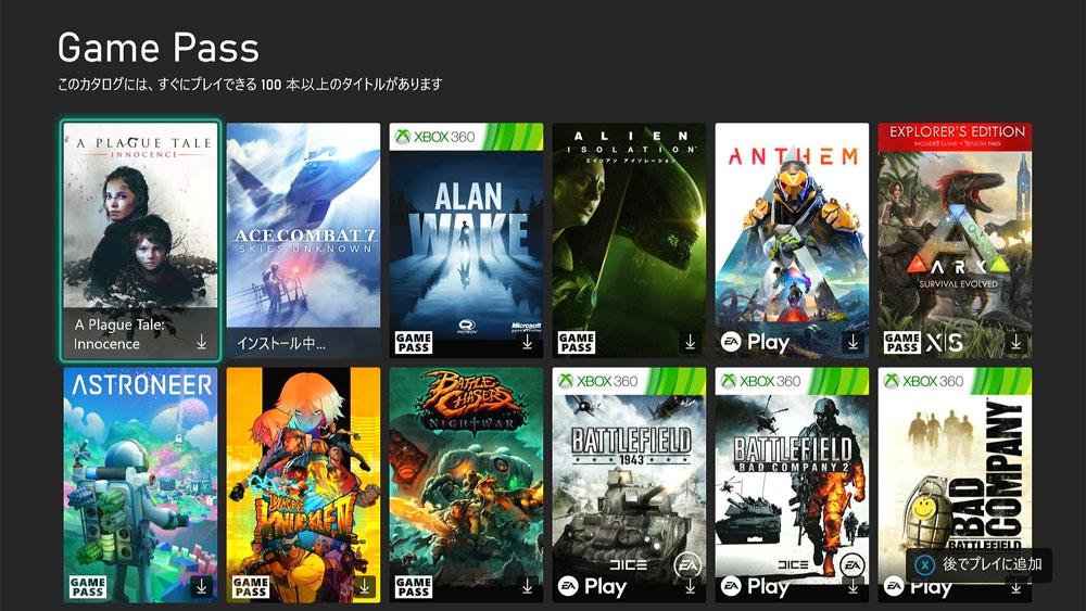 f:id:XboxOneX:20210217150615j:plain