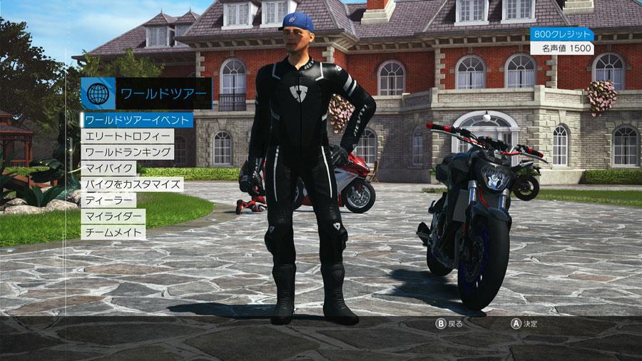 f:id:XboxOneX:20210607104409j:plain