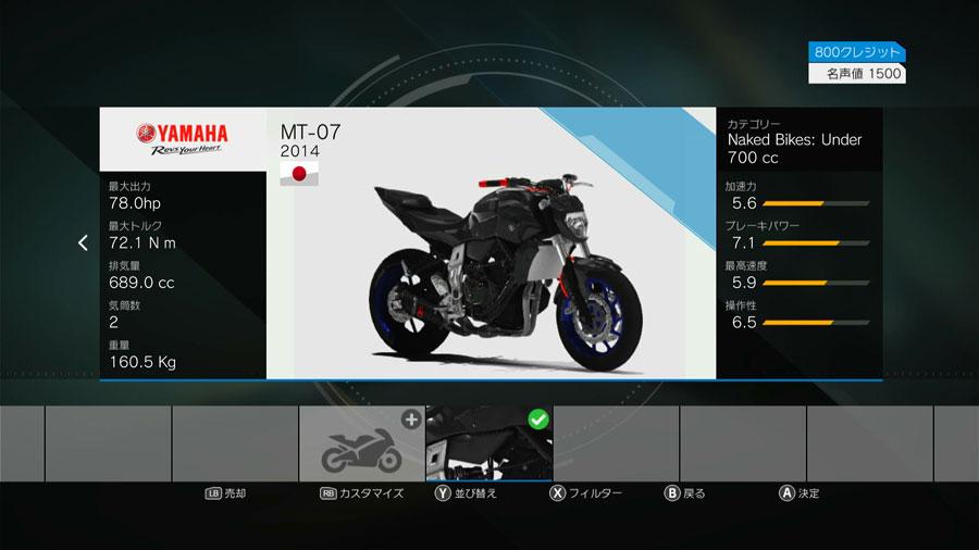 f:id:XboxOneX:20210607104654j:plain