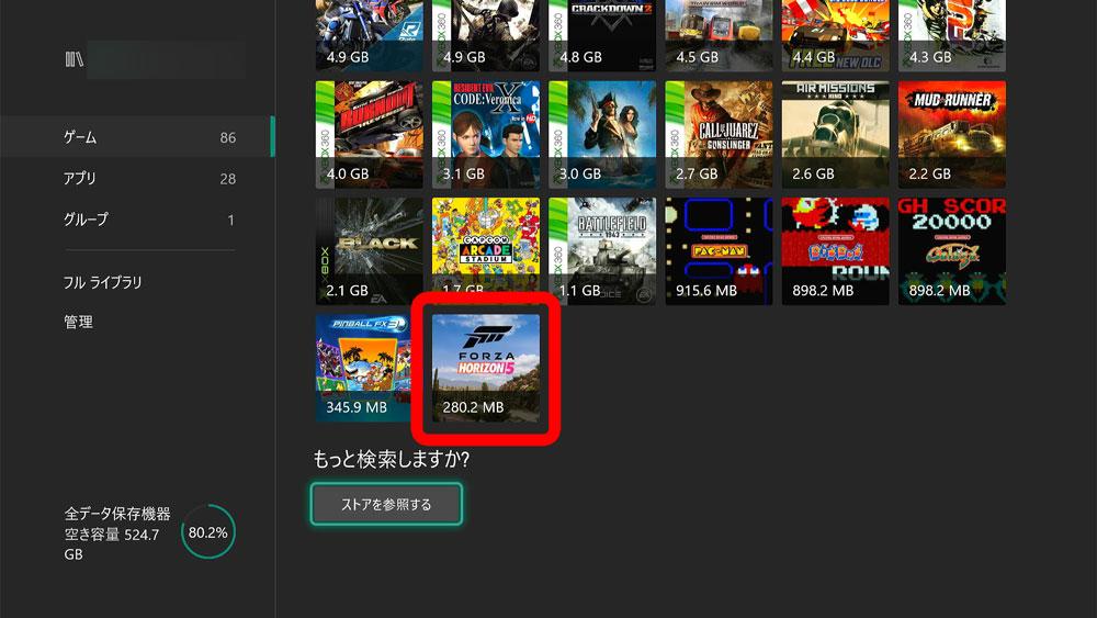 f:id:XboxOneX:20210616065238j:plain