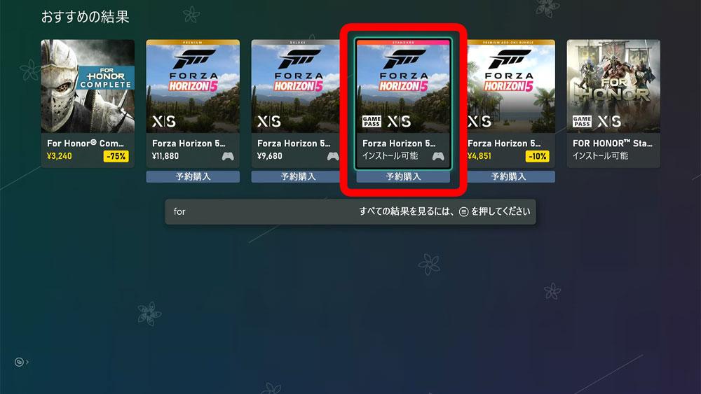 f:id:XboxOneX:20210616072717j:plain