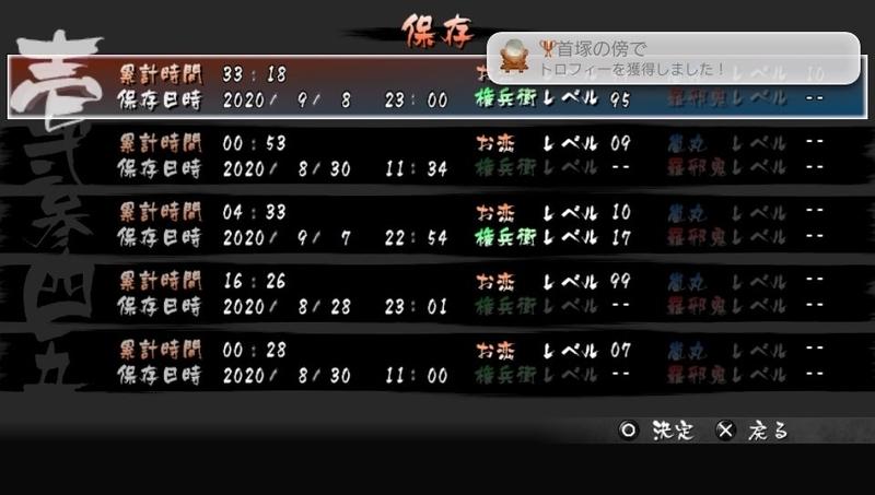 f:id:Xiang45:20200914231031j:plain