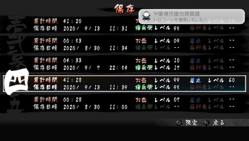 f:id:Xiang45:20200914231040j:plain