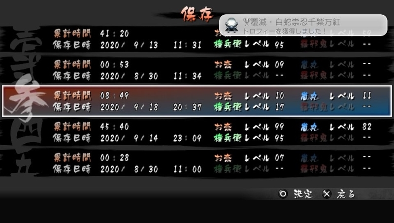 f:id:Xiang45:20200919092433j:plain