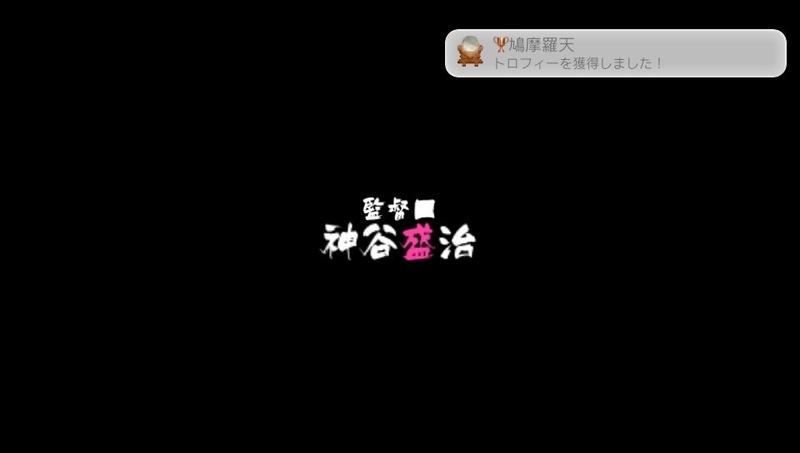f:id:Xiang45:20200919092441j:plain