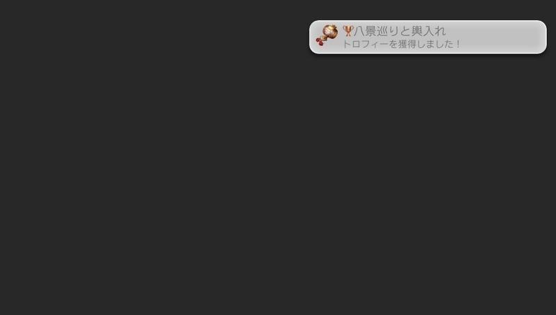 f:id:Xiang45:20200921151912j:plain