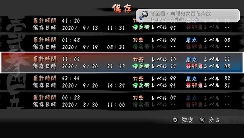 f:id:Xiang45:20200921151940j:plain