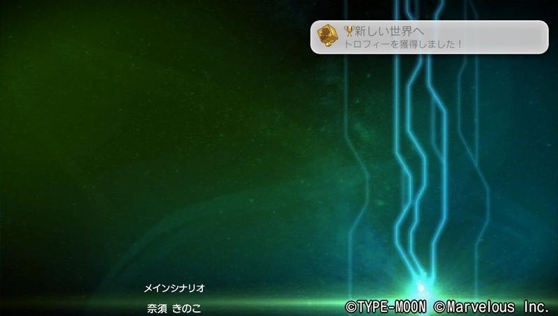 f:id:Xiang45:20201015232455j:plain
