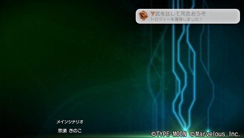 f:id:Xiang45:20201018114800j:plain