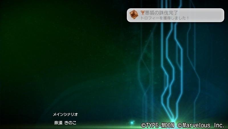 f:id:Xiang45:20201025221809j:plain