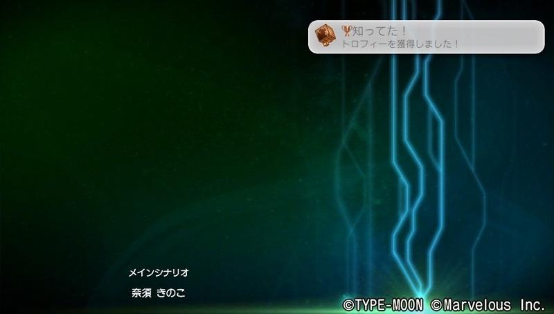 f:id:Xiang45:20201105231336j:plain
