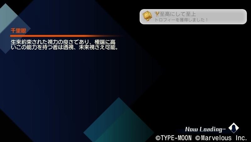 f:id:Xiang45:20201105231353j:plain
