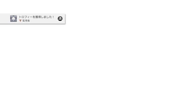 f:id:Xiang45:20201124091112j:plain