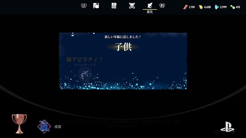 f:id:Xiang45:20210628095858j:plain