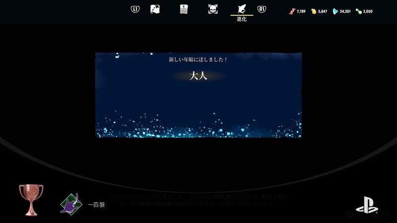 f:id:Xiang45:20210628095925j:plain