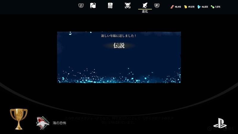 f:id:Xiang45:20210628100103j:plain