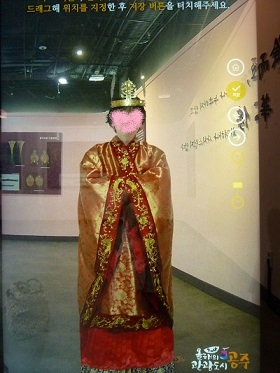 f:id:Xiaoren:20191014144641j:plain
