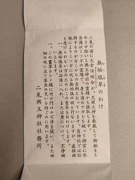 f:id:Xiaoren:20200309190047j:plain