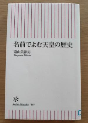 f:id:Xiaoren:20200511093425j:plain