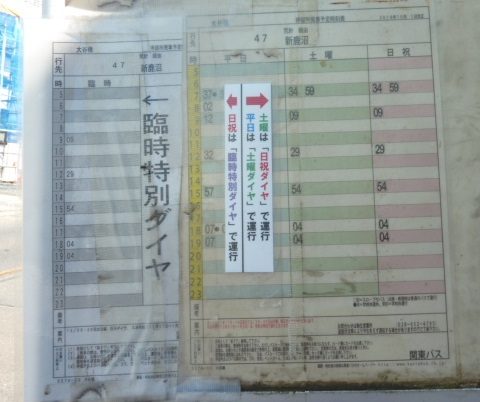 f:id:Xiaoren:20200907191622j:plain