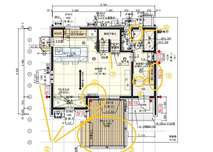 f:id:Xiaoren:20200909075716j:plain