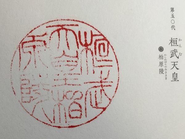 f:id:Xiaoren:20201124073842j:plain