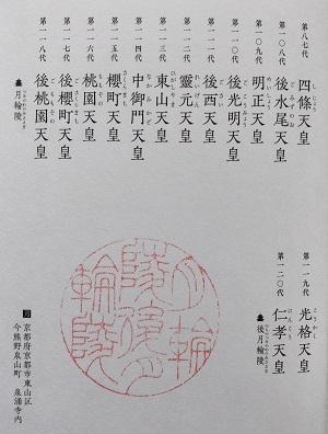 f:id:Xiaoren:20201129104854j:plain