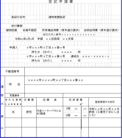 f:id:Xiaoren:20210604120517j:plain