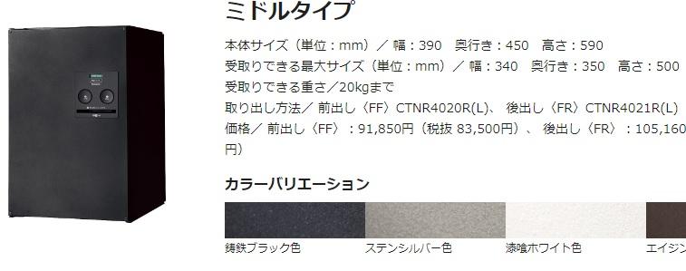 f:id:Xiaoren:20210611144950j:plain
