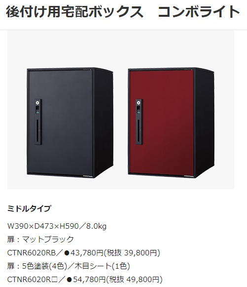 f:id:Xiaoren:20210611145142j:plain