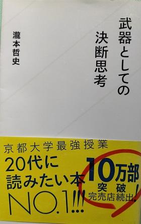 f:id:Xiaoren:20210611152540j:plain